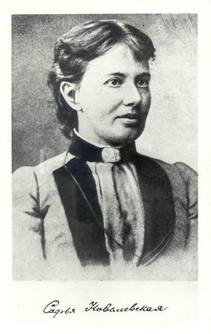 Sonja Kovalevsky (KvinnSam, Göteborgs universitetsbibliotek)